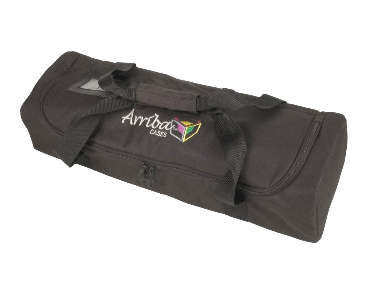 Arriba Cases AC-205