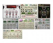 OHM Force All Effects Bundle (ProAudioStar.com)