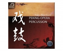 Best Service Peking Opera Drum Percussion Instruments (Proaudiostar.com)