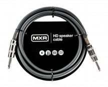 MXR DCSTHD3 3ft TS Speaker Cable