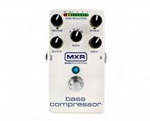 MXR-M87BC